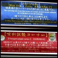 6877299-Lost_in_translation_Japan.jpg