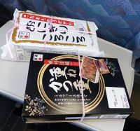 6877388-A_meal_on_the_move_Japan.jpg