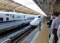 6877393-Osaka_Station_Japan.jpg