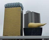 6888183-The_Asahi_Flame_Tokyo.jpg