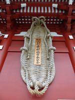 Hozomon: the giant sandal - Senso-Ji, Asakusa, Tokyo