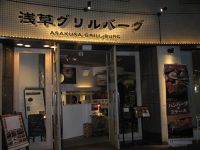 6888872-Exterior_Tokyo.jpg