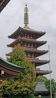 6890387-Five_storey_pagoda_Tokyo.jpg