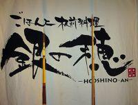 6892896-Entrance_Hakone.jpg