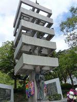 6909849-Memorial_Tower_Hiroshima.jpg