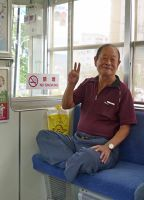 6909868-On_the_bus_Hiroshima.jpg