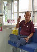 6909868-On_the_bus_Hiroshima.jpg