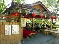 6916280-Snacks_at_Kiyomizu_dera_Kyoto.jpg