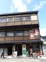 6927630-Rakuda_exterior_Takayama.jpg