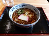 6932282-Soba_in_hot_soup_Kamikochi.jpg
