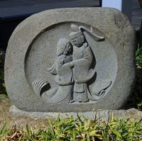 6935477-Monument_in_the_town_Matsumoto.jpg