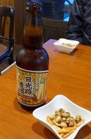 6941741-Nikkoji_beer_Nikko.jpg