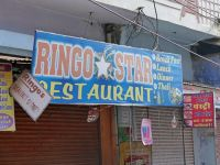 7554330-Restaurant_sign_Bundi.jpg