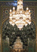 Mihrab and chandelier, Sultan Qaboos Mosque, Muscat