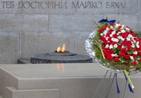 Monument to the Unknown Soldier, Sofia