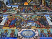 Cathedral Church of the Assumption of the Virgin Mary, Bachkovo Monastery