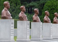 The Revolutionary Martyrs Cemetery