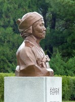 The Revolutionary Martyrs Cemetery - memorial to mother of martyrs