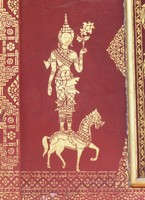 Painting detail, Wat Sensoukharam