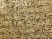 Sanskrit inscription on a gate by the Elephant Terrace, Angkor Thom