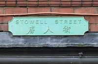 On Stowell Street, Newcastle