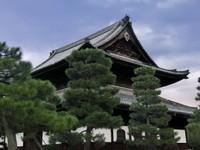 Kenninji Temple, Gion, Kyoto