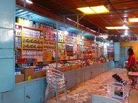 Beauty shop in the Mercado de Sucupira