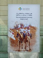 Banner at Muscat Airport