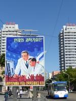 Propaganda poster on Yonggwang Street