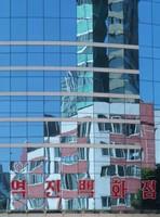 Modern buildings on Yonggwang Street