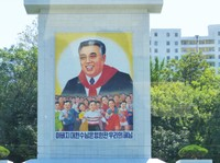 From the bus in Pyongyang