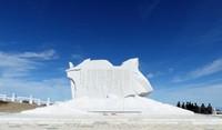 Monument on Mount Paektu