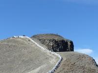 Climbing Mount Paektu