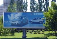 Billboard on Kwangbok Street