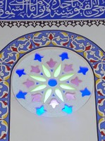 In Banya Bashi Mosque
