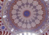 Dome of Banya Bashi Mosque