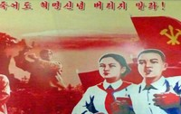 Poster in the hallway at the Foreign Languages School, Chongjin