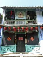 Old house on Tran Phu Street, Hoi An