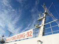 On board the Mangyongbong-92