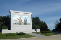 At the entrance to Pyongyang Airport