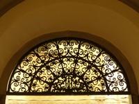Window detail, Palazzo Pfanner