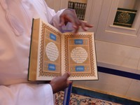 Said with Quran, Main Prayer Hall, Sultan Qaboos Mosque, Muscat