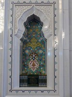 Quran niche in the Main Prayer Hall, Sultan Qaboos Mosque, Muscat