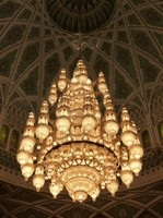 Chandelier in the Main Prayer Hall, Sultan Qaboos Mosque, Muscat