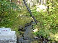 Well by Sobaek Stream, Mount Paektu Secret Camp