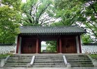 Entrance gate, Koryo History Museum, Kaesong