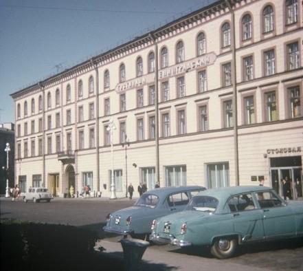 Leningradskaya Hotel, Leningrad