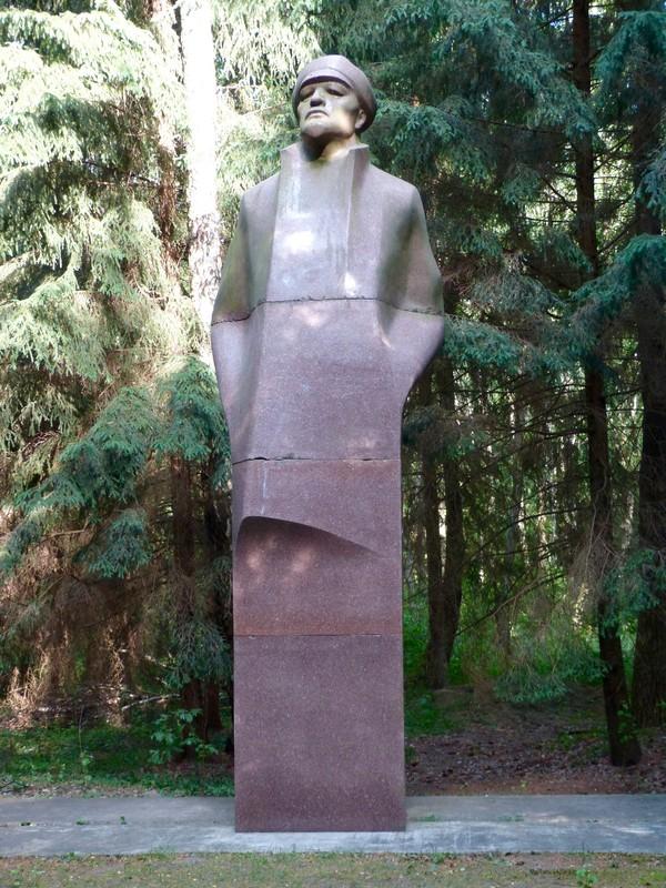 Vladimir Ilyich