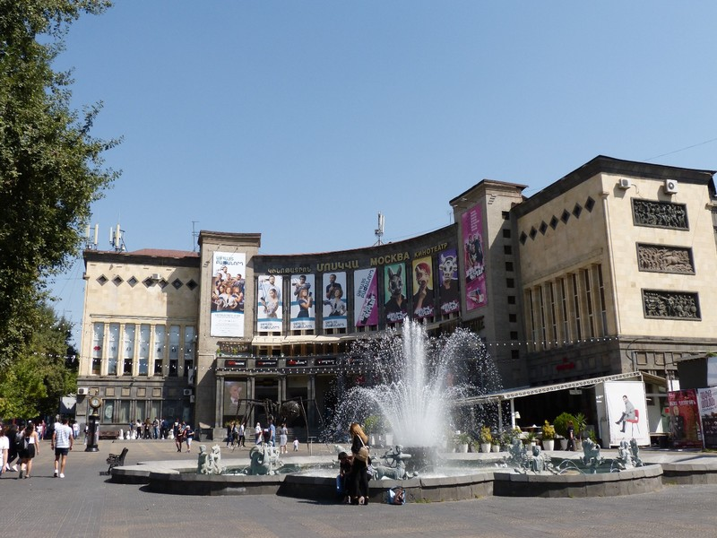Moskva (Moscow) Cinema