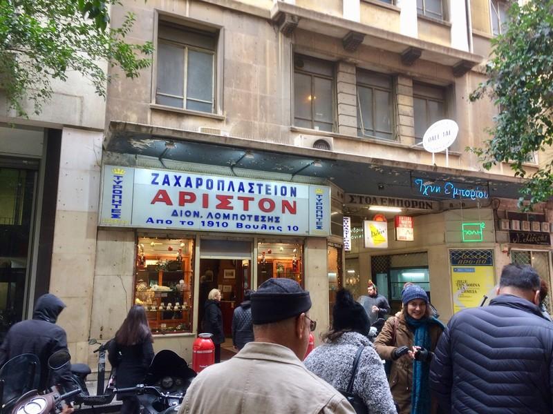 Ariston Pie Shop